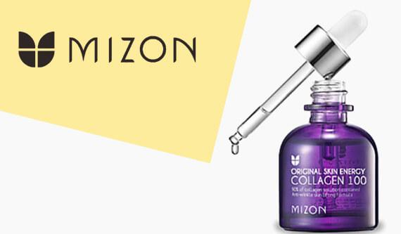 Kosmetika Mizon Collagen