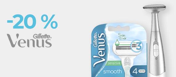 Gillette Venus -20 %