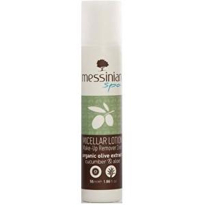 Zobrazit detail výrobku Messinian Spa Micelární pleťová odličovací voda 3v1 okurka & aloe 55 ml