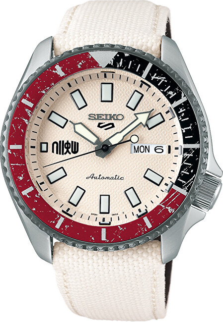Seiko 5 Sports Automatic Street Fighter Limited Edition RYU - SRPF19K1