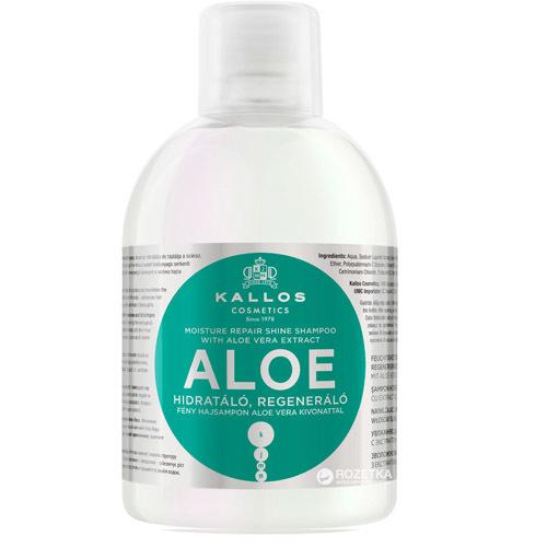 Kallos Obnovujúci šampón s Aloe Vera (Moisture Repair Shine Shampoo) 1000 ml