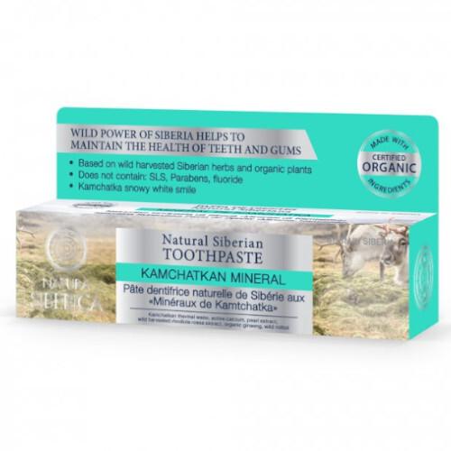 Natura Siberica Přírodní zubní pasta Kamchatkan Mineral (Toothpaste) 100 g