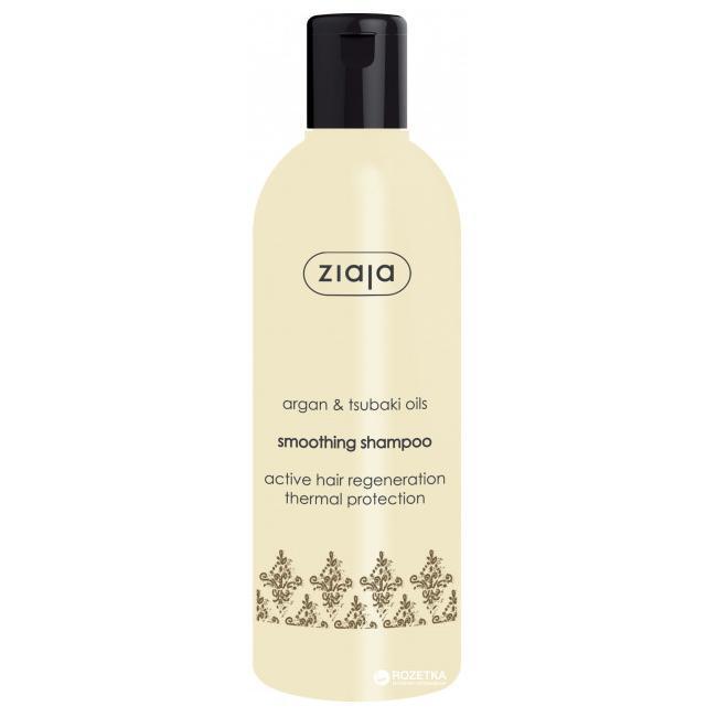 Ziaja Uhladzujúci šampón pre suché a poškodené vlasy Argan Oil (Smoothing Shampoo) 300 ml