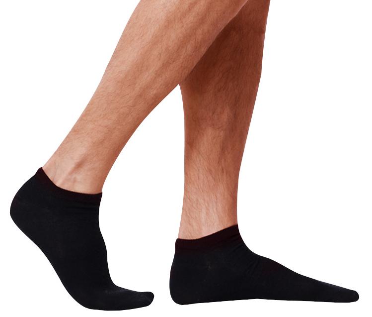 Bellinda Pánské nízké ponožky In-shoe Socks BE496502-940 43-46