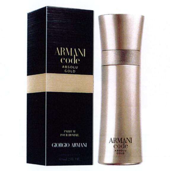 Giorgio Armani Code Absolu Gold parfumovaná voda pánska 60 ml
