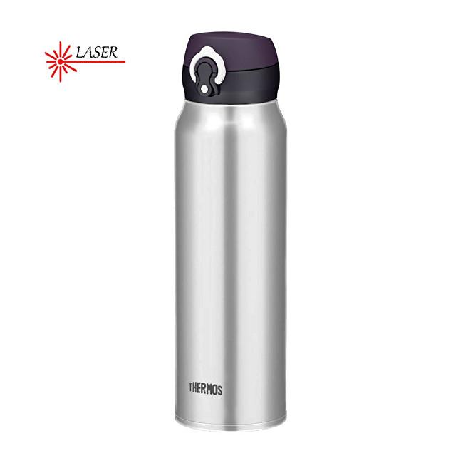 Zobrazit detail výrobku Thermos Motion Mobilní termohrnek (termoska na kolo) - nerez 750 ml