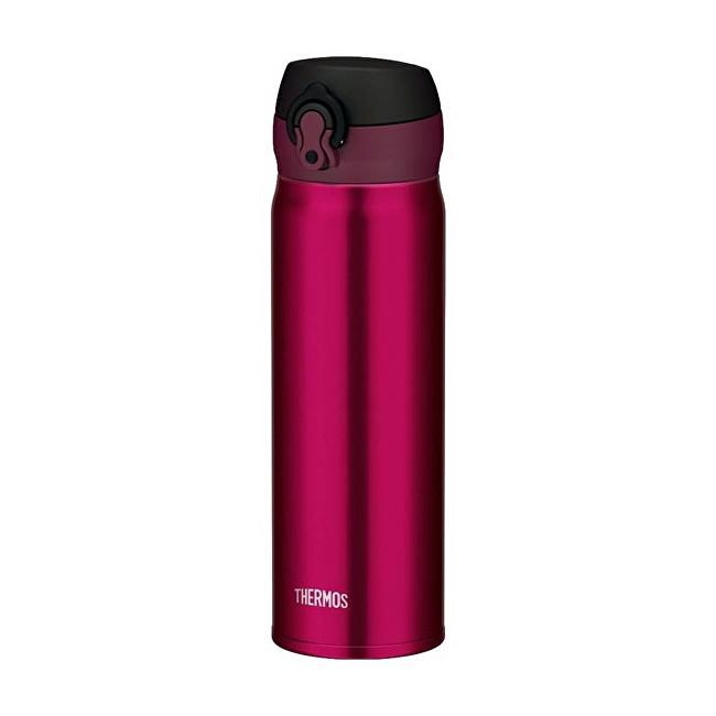 Zobrazit detail výrobku Thermos Motion Mobilní termohrnek - vínově červená (burgundy) 600 ml