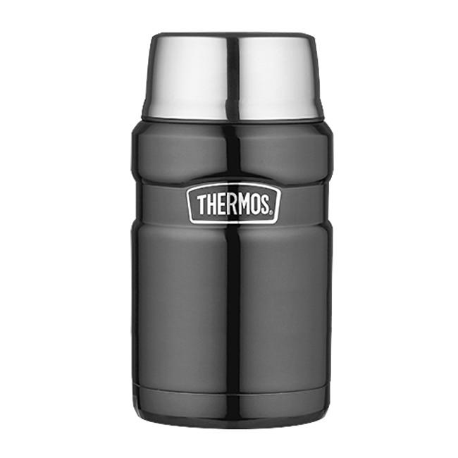 Zobrazit detail výrobku Thermos Style Termoska na jídlo se šálkem - metalicky šedá 710 ml