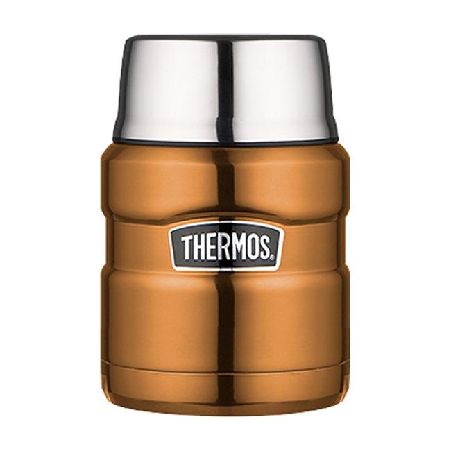 Zobrazit detail výrobku Thermos Style Termoska na jídlo se skládací lžící a šálkem - měděná 470 ml
