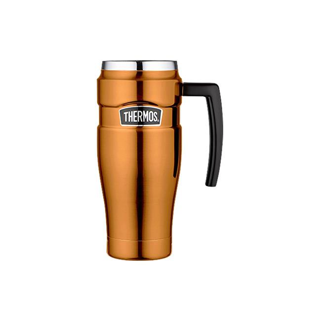 Zobrazit detail výrobku Thermos Style Vodotěsný termohrnek s madlem - měděná 470 ml