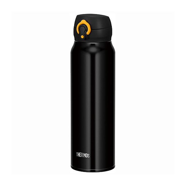 Zobrazit detail výrobku Thermos Mobilní termohrnek - černožlutá