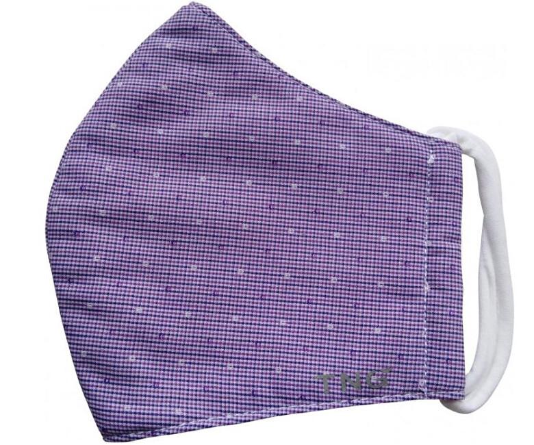 Zobrazit detail výrobku Pharma Activ Rouška textilní 3 - vrstvá vel. M fialová