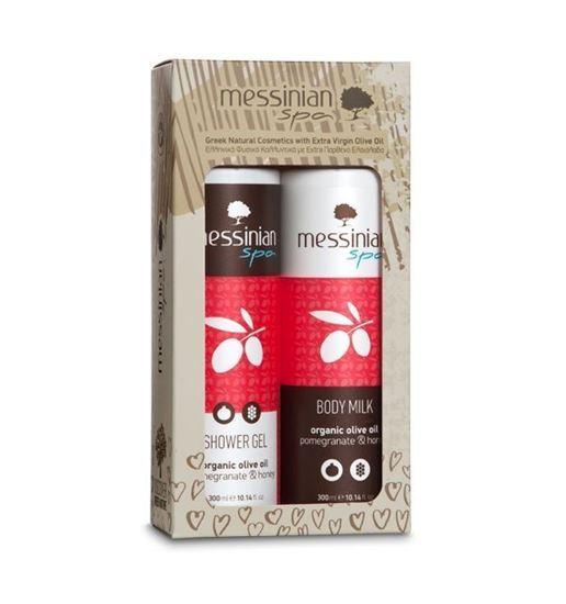 Zobrazit detail výrobku Messinian Spa SET Granátové jablko & med