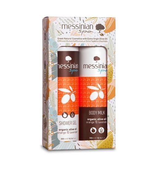Zobrazit detail výrobku Messinian Spa SET Pomeranč & levandule