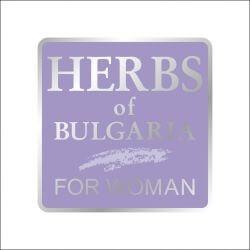 HERBS OF BULGARIA - LAVENDER