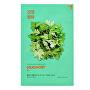 Zklidňující textilní maska s výtažky z pelyňku Mugwort (Pure Essence Mask Sheet) 23 ml