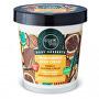 Hydratační tělový krém Body Desserts Vanilka a bambucké máslo (Moisturizing Body Cream) 450 ml