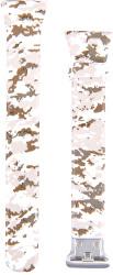H5 tartalék óraszíj - álcázó barna