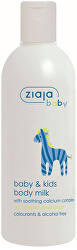Lapte de corp pentru copii 300 ml