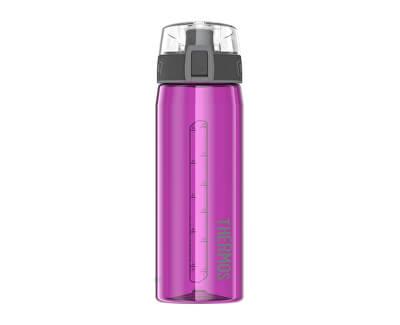 Sport Hydratační láhev - purpurová 710 ml